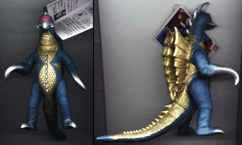 File:Bandai Japan Godzilla Island Series - Gigan.jpg