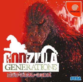File:Godzilla Generations - Cover.jpg