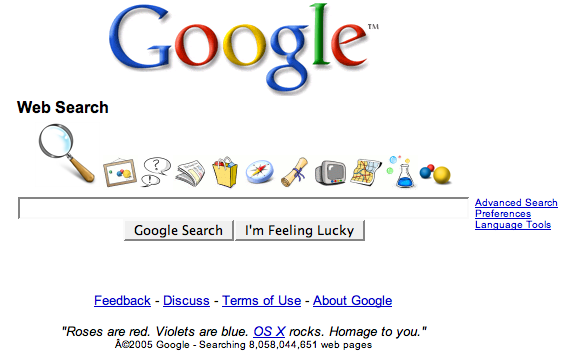 File:Google X.png