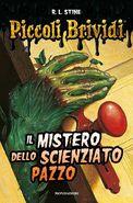 Stayoutofthebasement-italian-2016