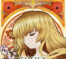 Gosick Character Song Album