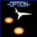 Option Otomedius Excellent (3)