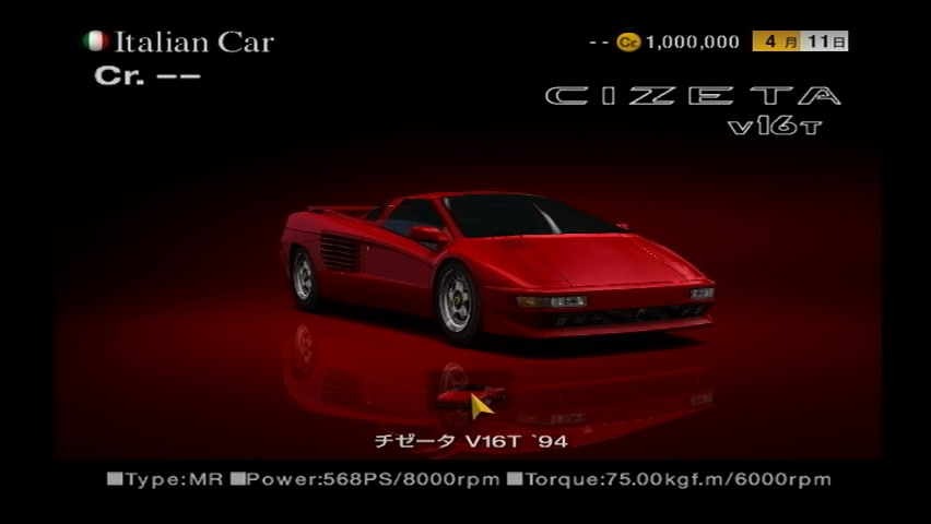 cizeta v16t 39 94 gran turismo wiki fandom powered by wikia. Black Bedroom Furniture Sets. Home Design Ideas