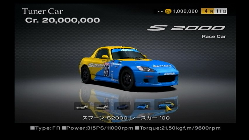 Image Spoon S2000 Racecar 00 Jpg Gran Turismo Wiki Fandom Powered By Wikia