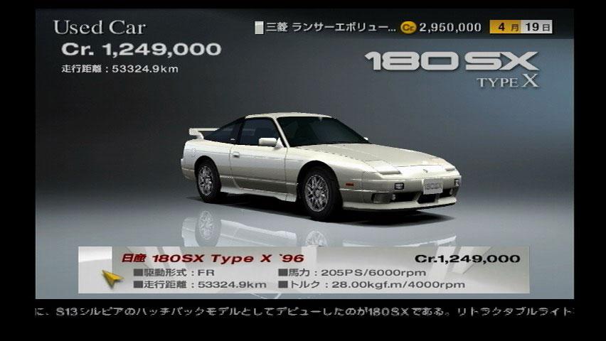 240sx Fairlady >> Image - Nissan-180sx-type-x-96.jpg   Gran Turismo Wiki   Fandom powered by Wikia