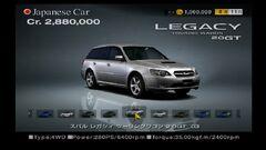 Subaru-legacy-touring-wagon-2.0gt-03