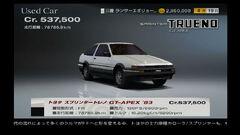 Toyota-sprinter-trueno-gt-apex-83
