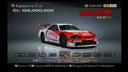 Nissan-loctite-zexel-gt-r-jgtc-00