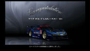 Mazda RX-7 LM Race Car