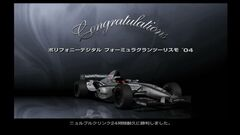 Formula Gran Turismo