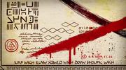 Short1 secret cryptogram after Candy Monster
