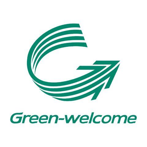 File:Shenzhen-Green-Welcome-Technology-Co-Ltd-.jpg