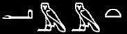Ammit Hieroglyphs