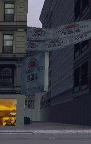 HyakuDojo-GTA3-exterior