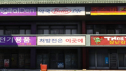 BettaLife-GTAV-KoreanPlaza