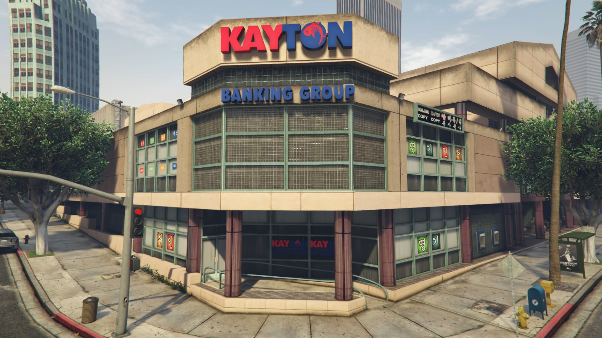 File:KaytonBankingGroup-GTAV.png