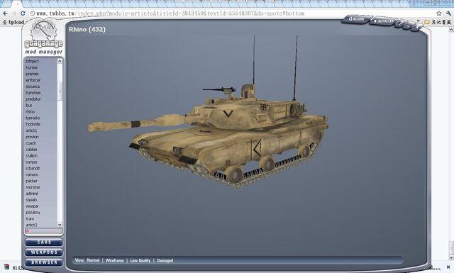 File:M1A2(DesertCamo)GGMM.JPG