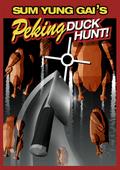 PekingDuckHunt-RSC