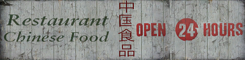 File:24-HourChineseRestaurant-GTAV-Logo.png