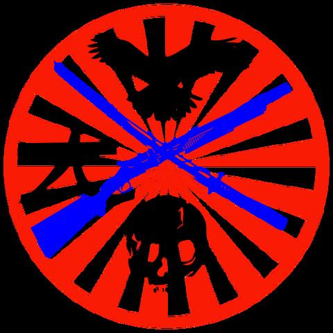 File:Crew-Dai-Zaibatsu-Logo.png