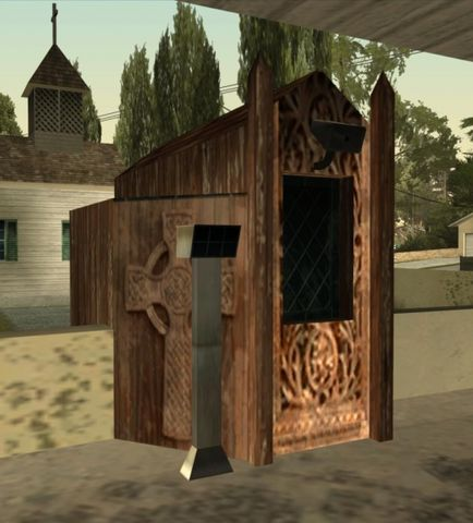 File:Confessional booth.jpg