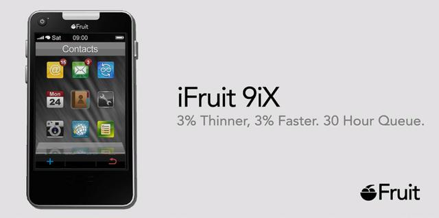 File:IFruit9iX-GTAV.png