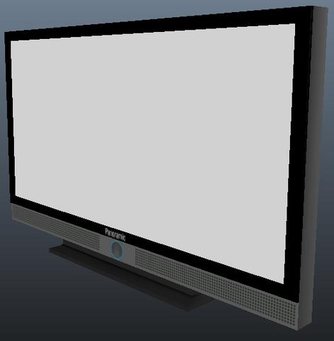 File:Panoramic-GTAIV-TV.PNG