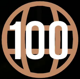 File:Rank-100.png