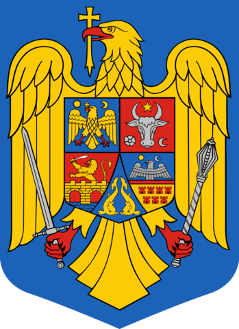 File:COAT OF ARMS OF ROMANIA.png
