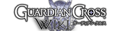 Guardian Cross Wiki