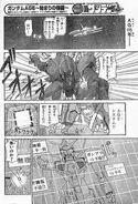 機動戦士ガンダムAGE トレジャースターimages