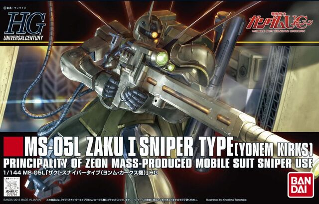File:Hguc zaku 1 sniper type yonem kirks custom boxart.jpg