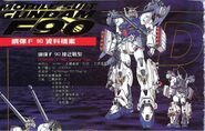 F90D - Gundam F90 Destroid Type - Specifications and Design