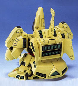File:SD BB Senshi - 216 - GGeneration-F - PMX - 003 The O.jpg