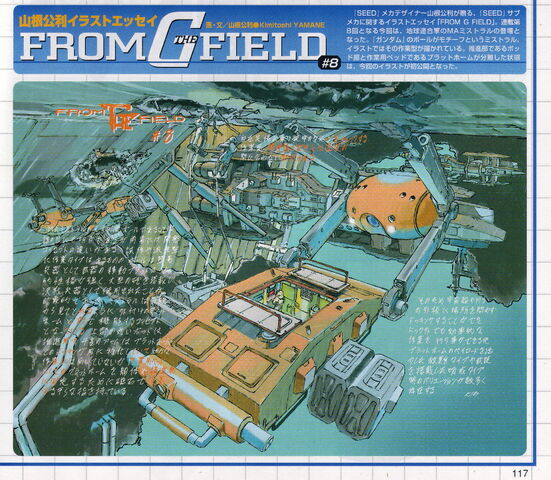 File:From the g field (1).jpg
