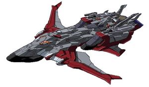 Minerva (Gundam)
