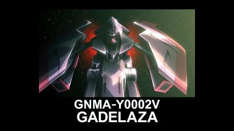 MS0W08 GADELAZA (from Mobile Suit Gundam 00 Theatrical Edition)