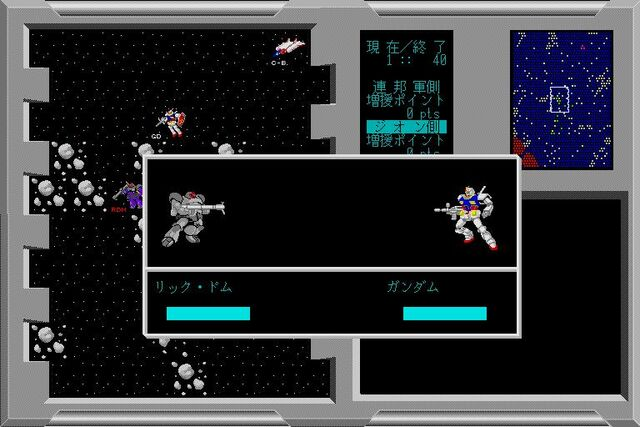 File:Mobile Suit Gundam Classic Operation4.jpg