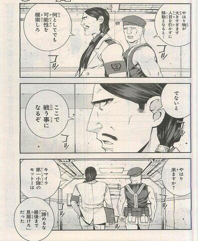 File:Characters MVS-R 2.JPG