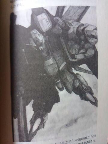 File:ZZ Game Book 08.jpg
