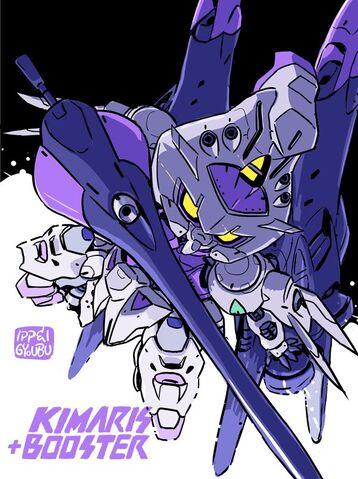 File:Kimaris gyoubu 4.jpeg