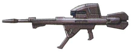 File:Zm-s22s-beamrifle.jpg