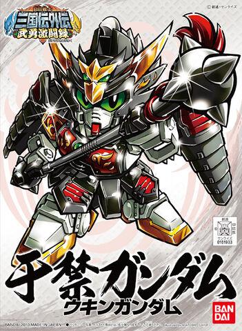 File:BB Senshi Ukin Gundam.jpg
