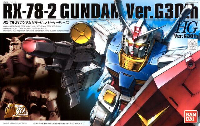 File:HG - RX-78-2 Gundam Ver.G30th - Boxart.jpg