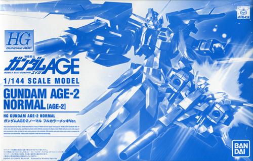 File:HG Gundam AGE-2 Normal Full Color Plated Ver..jpg