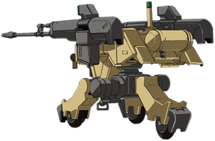 Rear (w/30mm machine gun)