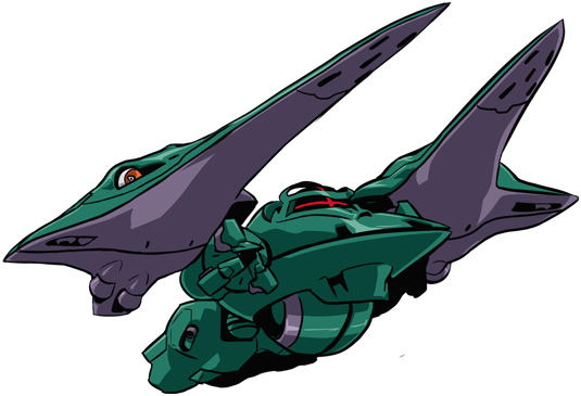 File:Armorzagan-ma.jpg