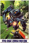 MS-06E - Zaku Recon - Boxart
