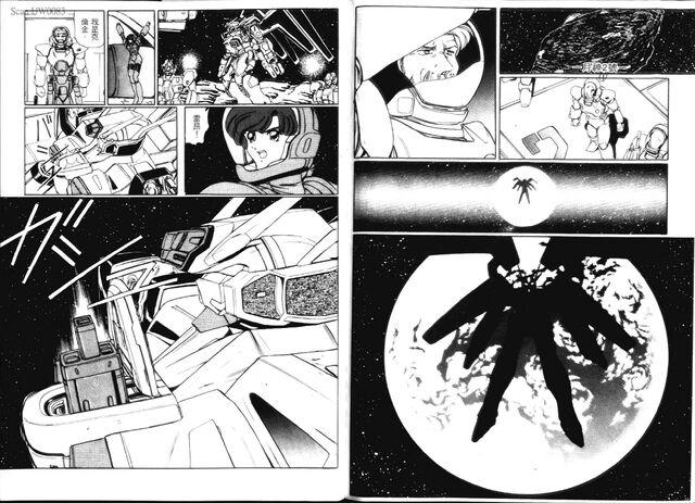 File:(第09卷) (94页) 090.jpg