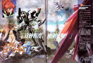 Gundam Build Fighters Document 10.jpg